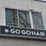 GOGOHAIRtop