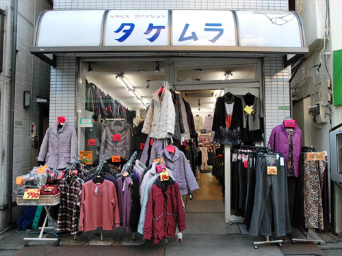 タケムラ洋品店1店頭