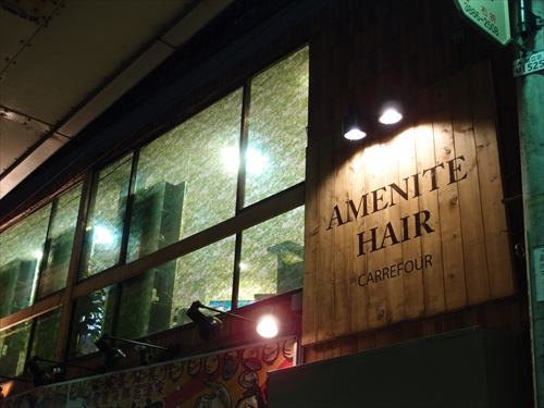 AMENITE_HAIR1店頭