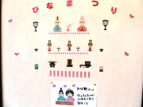アトリエMAI西新井東口店5装飾