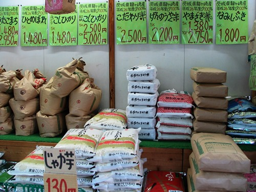 農家直売のお米屋さん 山崎甚衛門商店2店頭(お米棚)