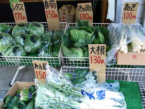 農家直売のお米屋さん 山崎甚衛門商店3野菜