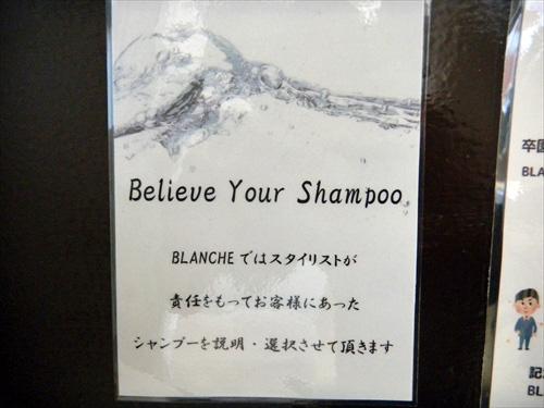 BLANCHE5店内