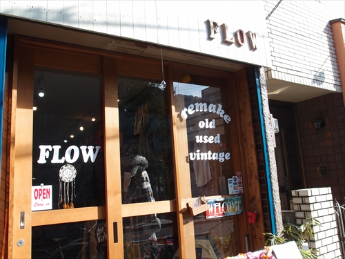 USEDリメイク古着屋FLOW1店頭