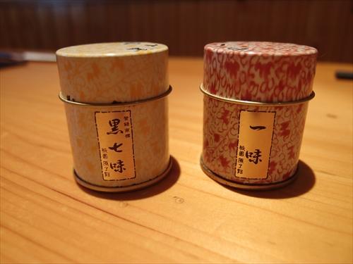 京都丹波黒地鶏かずき8スパイス