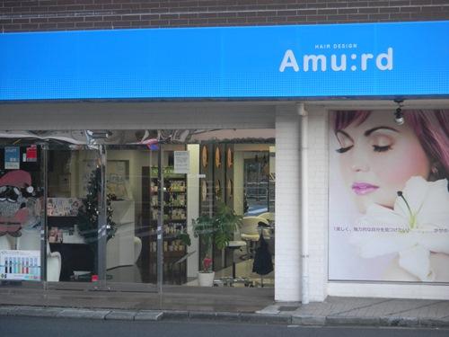 Amu:rd・店頭2