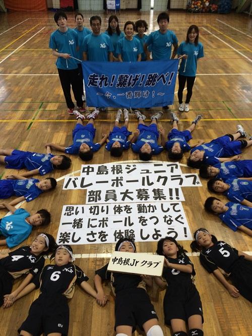 中島根ジュニア-web2