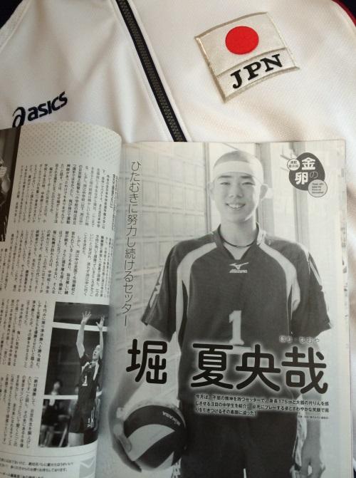 中島根ジュニア-web8
